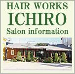 HAIRE EXCEL ICHIRO Salon information